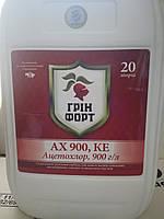 Ацетохлор 900г/л Грин Форт АХ900