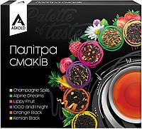 Набор чая пакетированный Askold Палитра вкусов 6 видов 36 шт