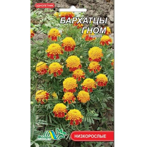 Бархатцы Гном низкорослые цветы однолетние семена 0.3 г
