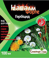 Гербицид Напалм Форте 100 мл