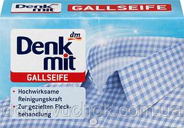 Мыло - пятновыводитель DENKMIT Gallseife 100 г