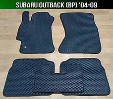 Килимки Subaru Outback (BP) '04-09