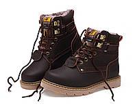 Зимние ботинки CAT Caterpillar мужские НА МЕХУ в наличии. РАЗМЕР 41-44