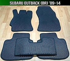 Килимки Subaru Outback (BR) '09-14