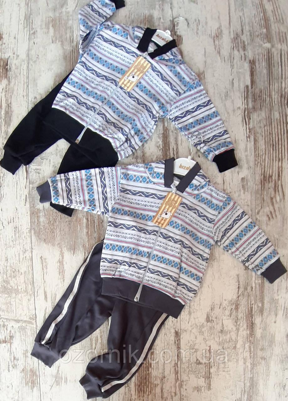 костюм на молнии с капюшоном для новорожденных