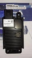 D/21 (2) Модуль круиз-контрольJaguar Land Rover  FPLA-9G768-AC