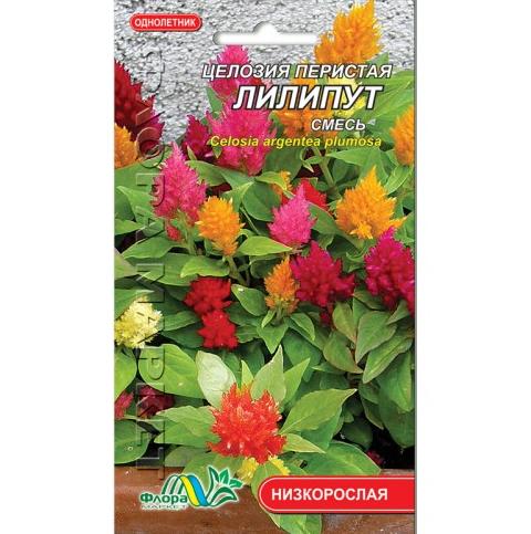 Целозия перистая Лилипут смесь цветы однолетние, семена 0.05 г
