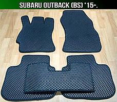 ЄВА килимки на Subaru Outback BS '15-. Автоковрики EVA Субару Аутбек