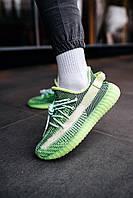 Кроссовки женские летние качественные модные Adidas Yeezy Boost 350v2 Yeеzreel Reflective