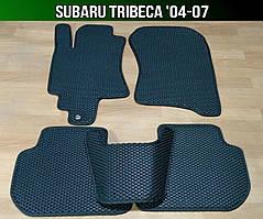Килимки Subaru Tribeca '04-07