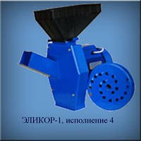 Измельчитель зерна и кормов-крупорушка Электромотор Эликор-1, исполнение.4