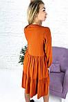 Широкое платье на запах из рельефной ткани ( 10036 ), фото 2
