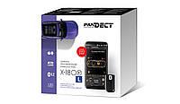 Поступает в продажу Pandect X-1800 L – GSM-система по цене обычной!