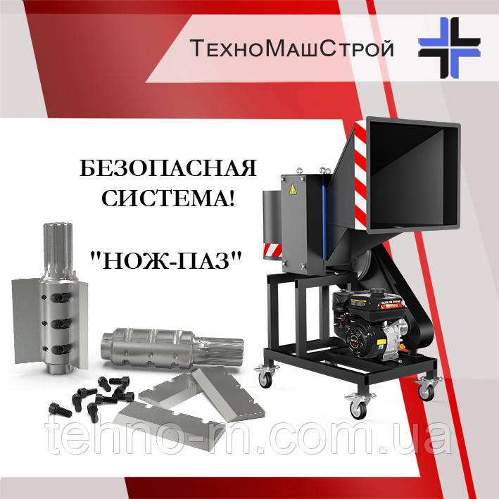 Веткоизмельчитель ВТР-100