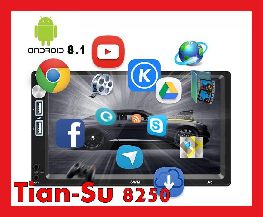Универсальный 7 дюймовый мультимедийный центр на Android 8.1.0
