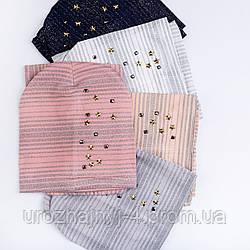 Трикотажный комплект шапка и хомут на подкладке х/б р50-52 упаковка 5шт