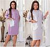 Р 46-56 Ошатне плаття футляр з срібною обробкою Батал 21052