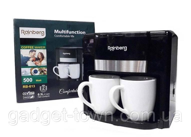 Кофеварка на две чашки 500Вт Rainberg
