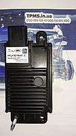 D/21(1)  Модуль круиз-контроль  LenD Rover Jaguar   HPLA 9G768-AF
