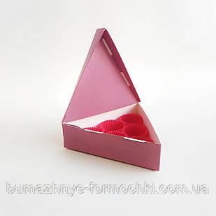"""Коробка для 6 конфет """"Треугольник"""", пыльная роза"""
