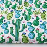 """Лоскутткани """"Густі кактуси"""" бірюзово-зелений на білому №2295а, розмір 21*160 см, фото 2"""
