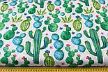 """Лоскутткани """"Густі кактуси"""" бірюзово-зелений на білому №2295а, розмір 21*160 см, фото 4"""