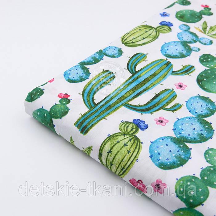"""Лоскутткани """"Густі кактуси"""" бірюзово-зелений на білому №2295а, розмір 21*160 см"""
