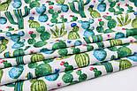 """Лоскутткани """"Густі кактуси"""" бірюзово-зелений на білому №2295а, розмір 21*160 см, фото 5"""