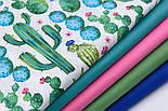 """Лоскутткани """"Густі кактуси"""" бірюзово-зелений на білому №2295а, розмір 21*160 см, фото 6"""