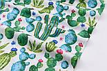 """Лоскутткани """"Густі кактуси"""" бірюзово-зелений на білому №2295а, розмір 21*160 см, фото 8"""
