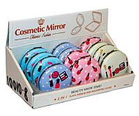 """Карманное косметическое зеркальце """"Косметика"""" зеркало для макияжа, набор 12шт"""