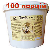 Концентрований засіб видалення сажі та смоли у котлах Трубочист (сажотрус). 100 порцій. Ціна виробника
