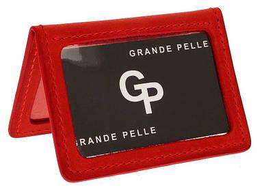 Шкіряна обкладинка для автодокументів червона Grande Pelle (201160)