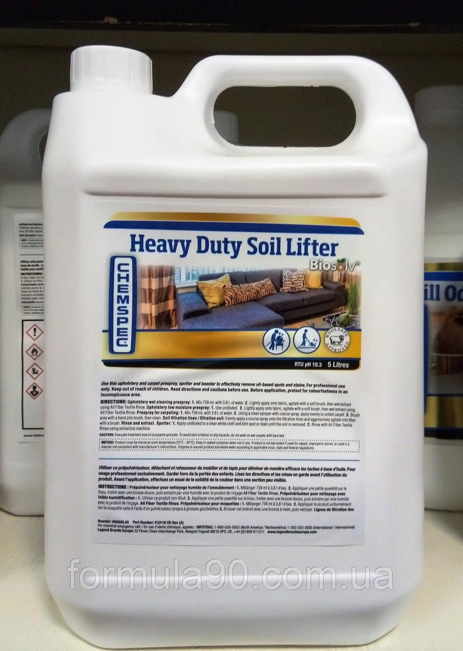 Пятновыводитель + средство для чистки ковров и мебели Heavy Duty Soil Lifter 5 л