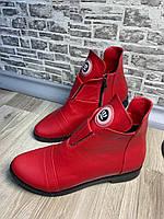 Женские кожаные ботинки красного цвета Возможен отшив в других цветах кожи и замши, фото 1