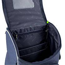 Рюкзак школьный каркасный Kite Education Extreme K20-501S-4, фото 3