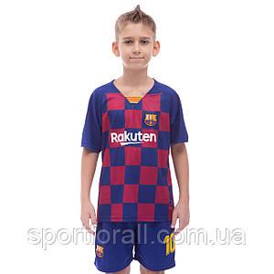 Форма футбольная детская BARCELONA домашняя 2020  CO-0789