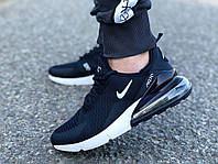 Мужские кроссовки реплика Nike Air Max 270 синие 44р