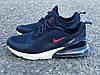 Мужские кроссовки реплика Nike Air Max 270 синие, фото 5
