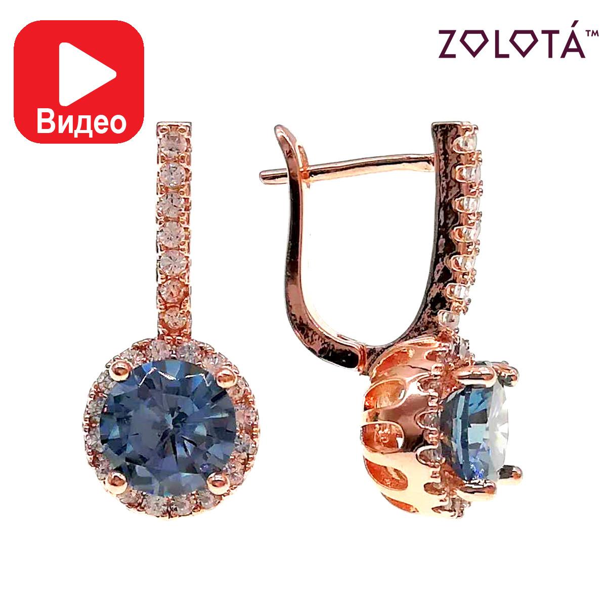Серьги Zolota, размер 23х10 мм, серо-голубые фианиты (куб. цирконий), вес 4 г, позолота PO, ЗЛ00913 (1)