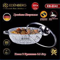 Сотейник с крышкой Edenberg EB-8042