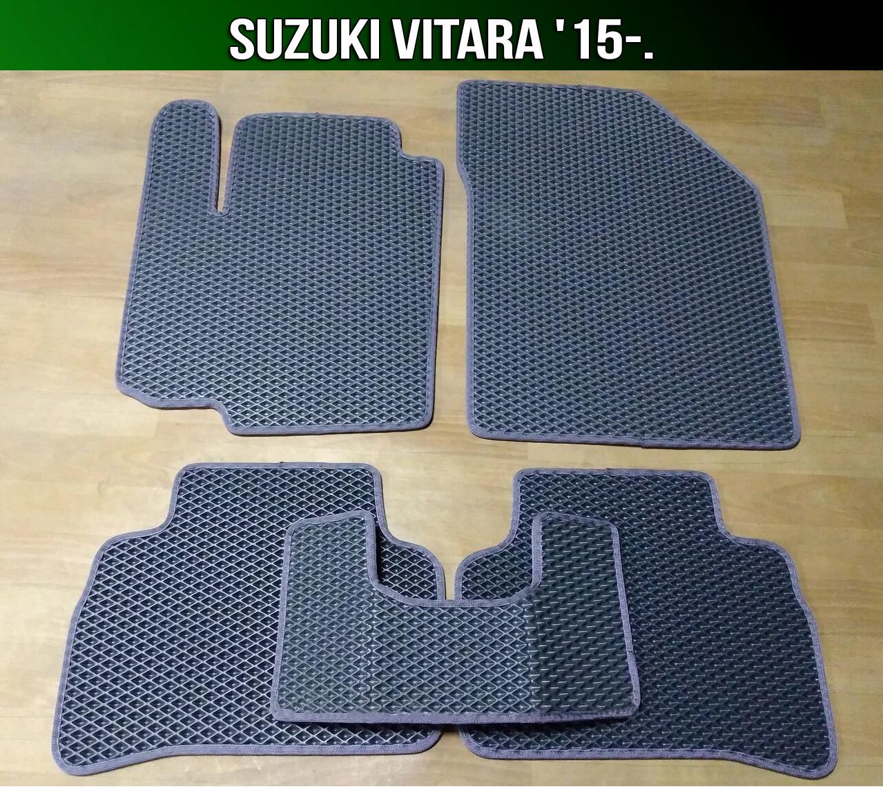 ЄВА килимки на Suzuki Vitara '15-. Автоковрики EVA Сузукі Вітара