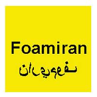 Фоамиран желтый Иранский 20х15 см, толщина 1 мм