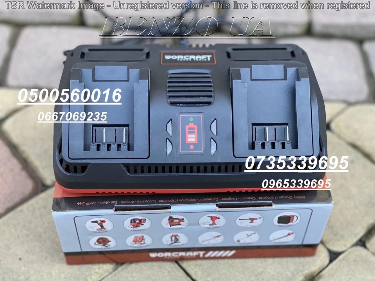 Зарядное устройство двойное Worcraft CLC-20V-2.4D