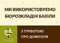 Что такое бахилы биоразлагаемые одноразовые