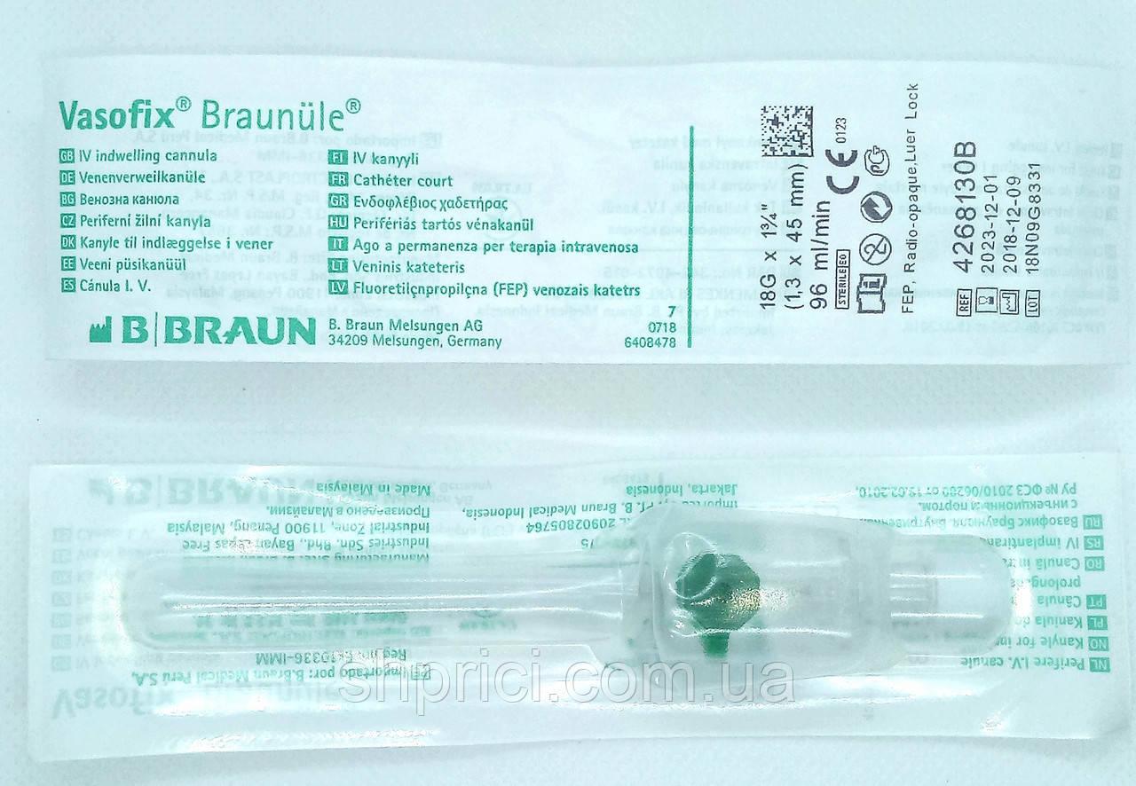 Канюля (катетер) внутривенная G 18 (1,3*45 мм) зеленая/ B. Braun Vasofix