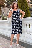 Женский элегантный костюм платье+пиджак от50-до56р.(5расцв), фото 8