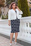 Женский элегантный костюм платье+пиджак от50-до56р.(5расцв), фото 9