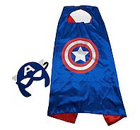 Карнавальный костюм: плащ и маска Капитан Америка для мальчика 2-6 лет