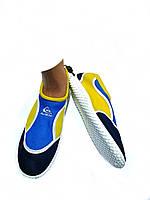 Аквашузы, коралки, обувь для плаванья (мужские)
